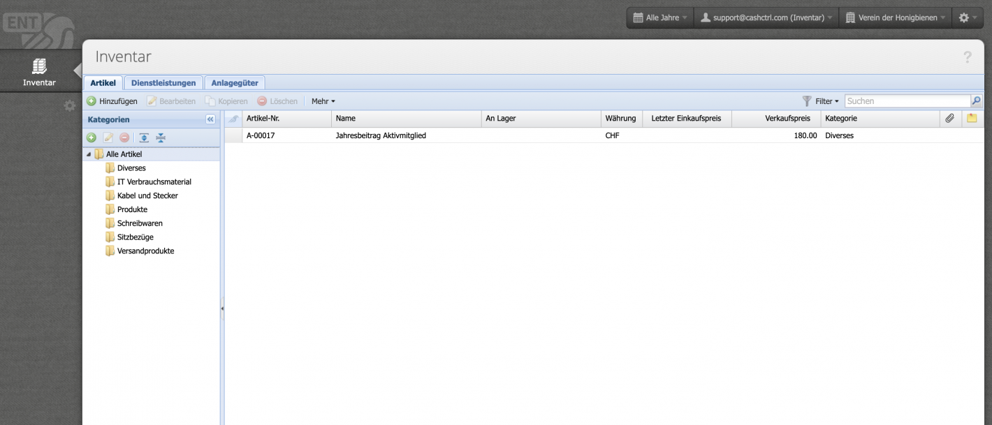 Screenshot von CashCtrl mit reduzierter Ansicht.